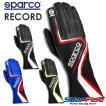 スパルコ レーシンググローブ カート用 外縫い RECORD (レコード) 2020年モデル Sparco