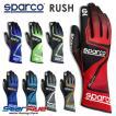 スパルコ レーシンググローブ カート用 内縫い RUSH (ラッシュ) 2020年モデル Sparco