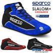 スパルコ レーシングシューズ 4輪用  SLALOM+ スラロームプラス メッシュ FIA公認 Sparco