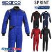 スパルコ レーシングスーツ 4輪用 SPRINT スプリント FIA公認 Sparco