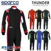 スパルコ レーシングスーツ カート用 THUNDER サンダー Sparco