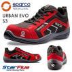 スパルコ 安全靴 URBAN EVO S3 セーフティーシューズ Sparco