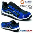 スパルコ 安全靴 URBAN EVO S3-ESD セーフティーシューズ Sparco