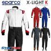 スパルコ レーシングスーツ カート用 X-LIGHT K (エックスライト) 2020年モデル Sparco