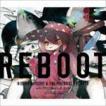 岸田教団&THE明星ロケッツ / REBOOT(アーティスト盤/CD+Blu-ray) [CD]