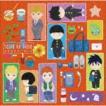 sajou no hana / メモセピア/グレイ(CD+DVD) [CD]
