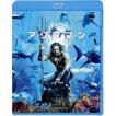 アクアマン ブルーレイ&DVDセット [Blu-ray]
