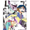 ソードアート・オンラインII 5(完全生産限定版) [Blu-ray]