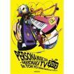 PERSONA MUSIC LIVE 2012 -MAYONAKA TV in TOKYO International Forum-(完全生産限定版) [Blu-ray]