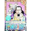 ONE PIECE ワンピース フォースシーズン・アラバスタ・上陸篇 piece.3 [DVD]