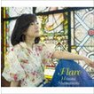 島谷ひとみ / Flare(CD+DVD) [CD]