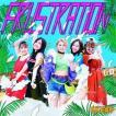 SKE48 / FRUSTRATION(初回生産限定盤/Type-A/CD+DVD) [CD]