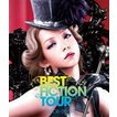 安室奈美恵/namie amuro BEST FICTION TOUR 2008-2009 [Blu-ray]