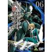 機動戦士ガンダム 鉄血のオルフェンズ 弐 VOL.06(DVD)