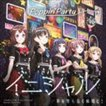 Poppin'Party / イニシャル/夢を撃ち抜く瞬間に!(通常盤/キラキラVer.) [CD]