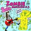Saku / ZOMBIE MORNING e.p. [CD]