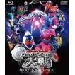 仮面ライダー×スーパー戦隊 スーパーヒーロー大戦 コレクターズパック [Blu-ray]