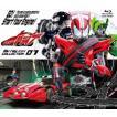仮面ライダードライブ Blu-ray COLLECTION 1 [Blu-ray]
