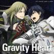 スバル・イチノセ(CV:石川界人) / TVアニメ『宇宙戦艦ティラミスII』主題歌::Gravity Heart [CD]