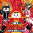 石田勝範(音楽) / ANIMEX 1200 181:: ビーロボ カブタック ミュージック・コレクション(完全限定生産廉価盤) [CD]