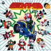 吉田明彦(音楽) / ANIMEX 1200 184:: 仮面ライダーSD 音楽集(完全限定生産廉価盤) [CD]