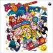 横山菁児(音楽) / ANIMEX 1200 191:: まじかる☆タルるートくん 歌と音楽集'92(完全限定生産廉価盤) [CD]