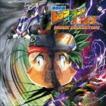 つのごうじ(音楽) / ANIMEX 1200 192:: 爆走兄弟レッツ&ゴー!! MAX ミュージックコレクション(完全限定生産廉価盤) [CD]