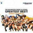 THE IDOLM@STER 765PRO ALLSTARS+ GRE@TEST BEST! -SWEET&SMILE!-(Blu-specCD2) [CD]
