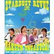 スターダスト☆レビュー/STARDUST REVUE 楽園音楽祭 2018 in モリコロパーク【初回生産限定盤(Blu-ray)】 [Blu-ray]
