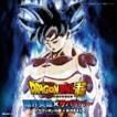 ドラゴンボール超×氷川きよし / 限界突破×サバイバー(CD+DVD) [CD]