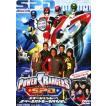 HERO CLUB POWER RANGERS S.P.D. [DVD]