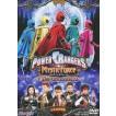 HERO CLUB POWER RANGERS MYSTIC FORCE [DVD]