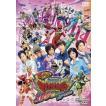 帰ってきた 獣電戦隊キョウリュウジャー 100 YEARS AFTER スペシャル版(初回生産限定)(DVD)