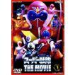 スーパー戦隊 THE MOVIE VOL.1 [DVD]
