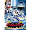 高速戦隊ターボレンジャー VOL.3 [DVD]
