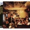 シャネルズ / Heart & Soul [CD]