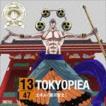 エネル(森川智之) / ONE PIECE ニッポン縦断! 47クルーズCD in 東京 TOKYOPIEA [CD]