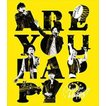 嵐/ARASHI LIVE TOUR 2016-2017 Are You Happy?(通常盤) [Blu-ray]
