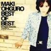 大黒摩季 / BEST OF BEST 〜All Singles Collection〜 [CD]