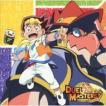 NormCore / CRY MAX!!(1000枚限定生産デュエル・マスターズ盤) [CD]