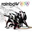ジャニーズWEST / rainboW(通常盤) (初回仕様) [CD]