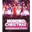 ももいろクローバー/ももいろクリスマスin日本青年館〜脱皮:DAPPI〜 BD(Blu-ray)