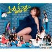 AKB48 / 上からマリコ(Type-B/CD+DVD) [CD]