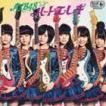 AKB48 / ハート・エレキ(通常盤/Type B/CD+DVD/イベント参加券無し) [CD]