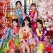 AKB48 / 君はメロディー(通常盤/Type A/CD+DVD) [CD]