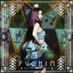 PUSHIM / 15th -THE BEST OF PUSHIM-(通常盤) [CD]