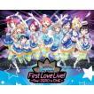ラブライブ!サンシャイン!! Aqours First LoveLive! 〜Step! ZERO to ONE〜 Blu-ray Memorial BOX [Blu-ray]
