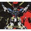 菅野祐悟(音楽) / TVアニメ ガンダム Gのレコンギスタ オリジナルサウンドトラック [CD]