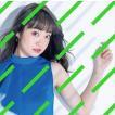 大橋彩香 / TVアニメ『叛逆性ミリオンアーサー』 OP主題歌::ハイライト(彩香盤/CD+Blu-ray) [CD]