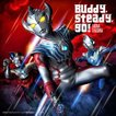 寺島拓篤 / 『ウルトラマンタイガ』オープニングテーマ::Buddy,steady,go!(通常盤) [CD]